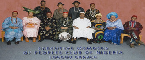 How to join occult of the peoples club in kano imo asaba +